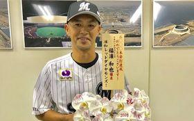2000本安打の福浦和也に、浦和レッズから胡蝶蘭が届いた深い事情