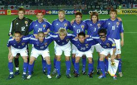 ご存知ですか? 5月31日はFIFAワールドカップ日韓大会が開幕した日です