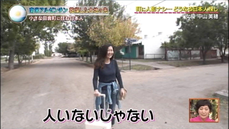 「世界の村で発見!こんなところに日本人 3時間SP」(テレビ朝日系 5月1日放送)より
