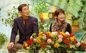 ご存知ですか? 1月31日は『新婚さんいらっしゃい!』の放送が始まった日です