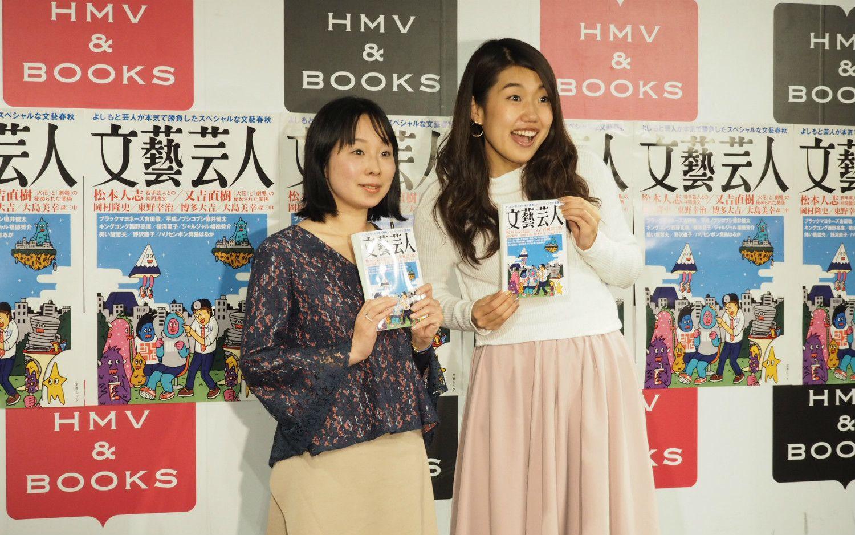 左が辛酸なめ子さん、右は横澤夏子さん。