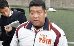 大阪桐蔭、屈辱のセンバツ落選 根尾、藤原らが抜けたチームのいま
