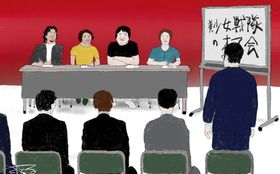 松尾諭「拾われた男」 #17 「お台場で連続ドラマの大役を初めてもらった日」