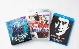 真魚八重子が薦める「年末年始にこたつで観たい映画・ドラマ3本」