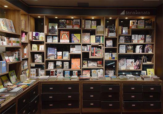 企画編集棚「tanakanata」、 この写真は理工書売場の書籍館4階。