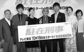 寺島進と黒木瞳がいい味だしている。『駐在刑事』――亀和田武「テレビ健康診断」