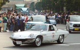 ご存知ですか? 5月30日は世界初のロータリーエンジン搭載車「コスモスポーツ」が発売された日です