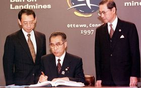 ご存知ですか? 9月18日は対人地雷全面禁止条約が採択された日です