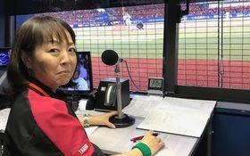 ロッテの名物ウグイス嬢・谷保恵美さん 1500試合連続を後押しした祖母の言葉
