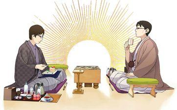 観る将棋、読む将棋