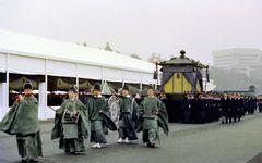 ご存知ですか? 2月24日は昭和天皇大喪の礼が行われた日です