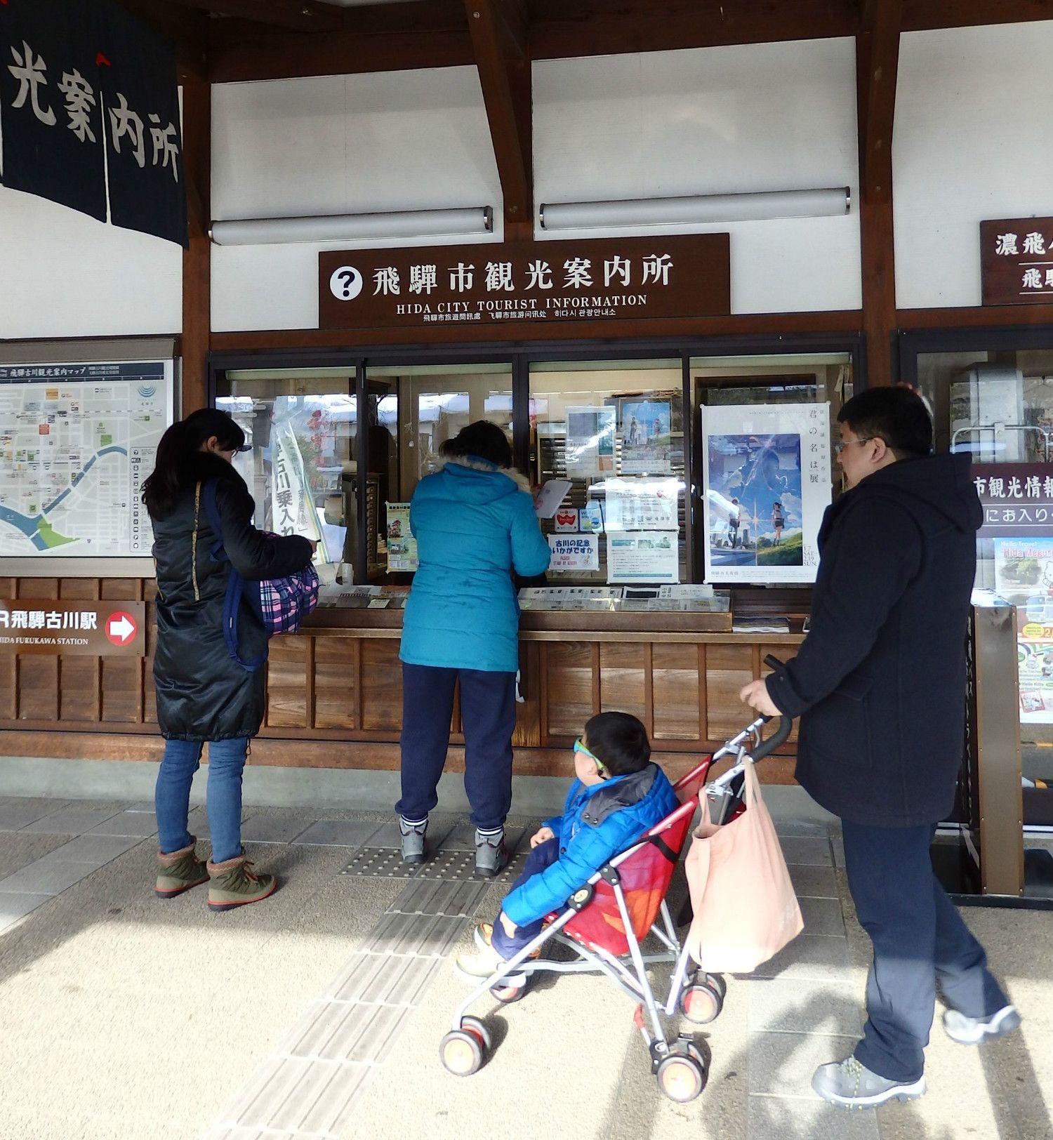 中国産トイレ盗撮 活発に街を動き回る若い人間は、いずれも台湾人や中国人と思われる外国人観光客ばかりだった。特にカップルや、ベビーカーを押す家族連れの姿が目立ち、幸せそうな  ...