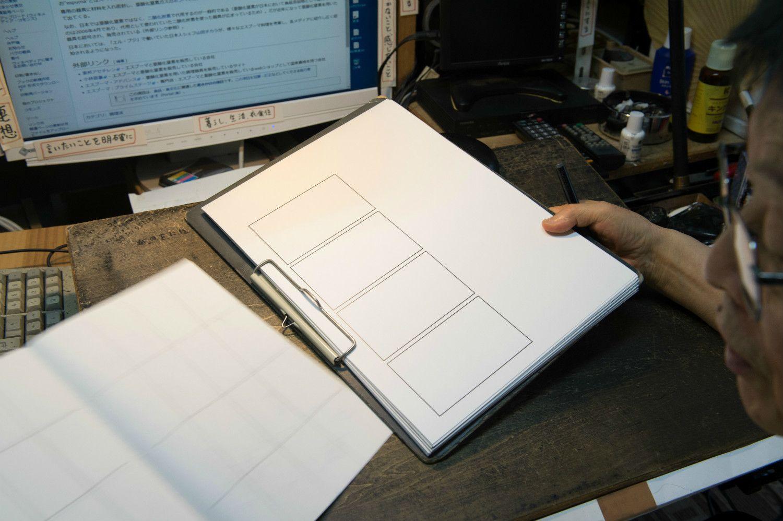 「これは下書き用紙です」