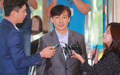 《緊急会見》韓国一腐敗したイケメン政治家チョ・グク氏 若者にウケていた軽薄「反日SNS」
