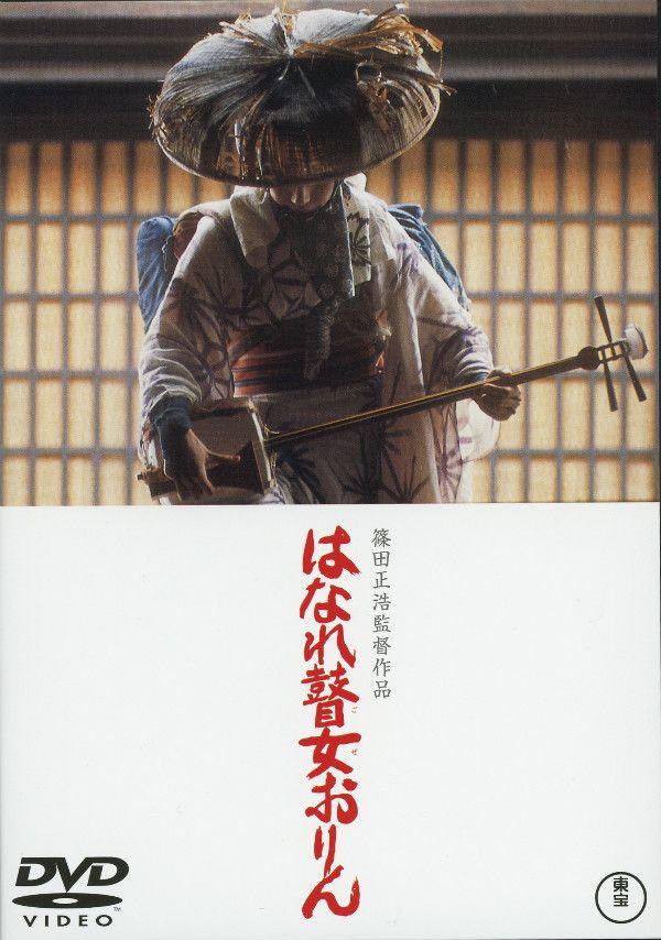 1977年作品(117分)/東宝/2500円(税抜)/レンタルあり