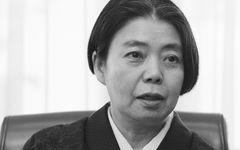 故・樹木希林さんのご自宅のアルバムから秘蔵カットを独占公開!