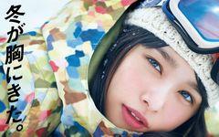 川口春奈、広瀬すず、桜井日奈子 JR SKISKIの「恋愛戦略」とは何か?