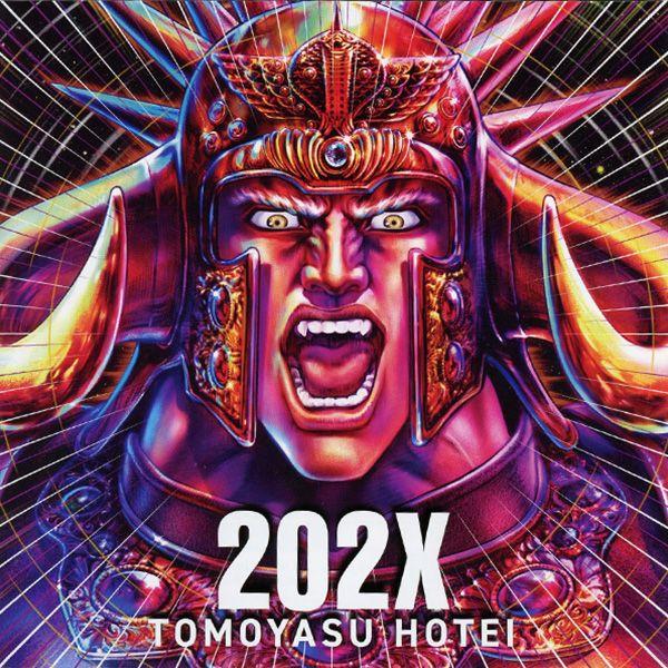 """202X/布袋寅泰(ユニバーサル)""""トゥーオートゥーエックス""""と読むよう指定されている。『北斗の拳202X』テーマソング。"""