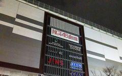 """証拠LINE入手 NGT48運営「ファンと繋がっている者は正直に申し出よ」にメンバー数名が""""自供"""""""