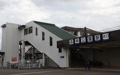 """元町・中華街から2時間! 副都心線でよく見る""""終点""""「森林公園駅」には何がある?"""