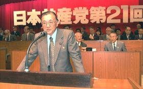 ご存知ですか? 9月22日は日本共産党の第21回党大会が開幕した日です