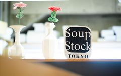 Soup Stock Tokyoに学ぶ「小さいことはいいことだ」の哲学