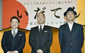 『あまちゃん』好きのための大河ドラマ『いだてん』鑑賞ガイド