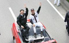 【日本シリーズ】2005年のロッテ バレンタインが教えてくれたV旅行の意義