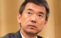 太田光代社長が明かす、橋下徹氏の所属事務所が「維新の会」提訴の理由