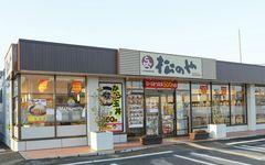 松屋フーズ過去最高益の立役者 「松のや」社長が語る「とんかつビジネス」最前線
