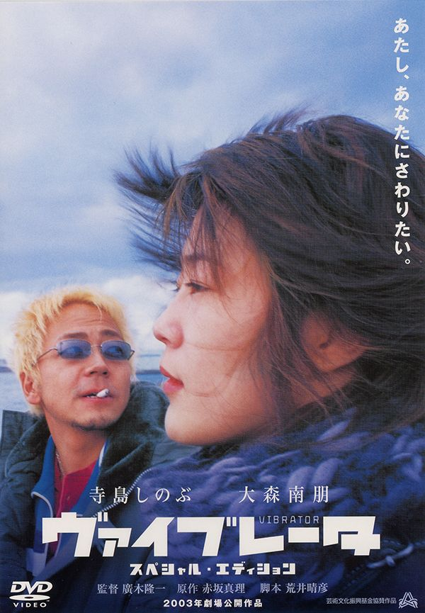 2003年作品(95分)/ハピネット/2267円(税抜)/レンタルあり