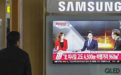 「核武力完成」を宣言した北朝鮮 なぜ経済制裁は無意味なのか?