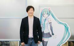 """どうして""""初音ミクの会社""""は札幌にあり続けるのか? ミク""""生みの親""""が考える「地方創生」"""