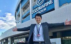 引退から2年、ロッテ上野大樹が就任した「おもてなし担当」とは?