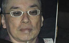 「いつになっても結婚できない」と母は心配 悠仁さま刃物事件犯・長谷川薫56歳の正体