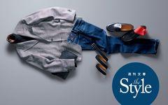 the style「大人のジーンズ流儀」