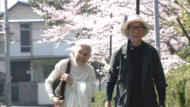『人生フルーツ』 ©︎東海テレビ