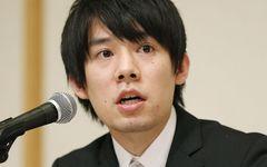 「コインチェック」騒動の後始末 和田前社長が手にした大金はいくら?